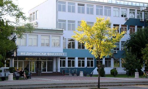 Medicinski_fakultet_2